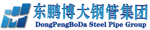 DongPengBoDa Steel Pipe Group