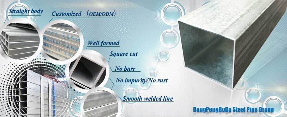 Galvanized Rectangular and Square Steel Tube